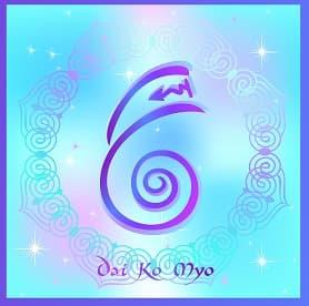 Simbolos Dai ko myo del reiki